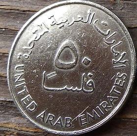 50 Филсов, 1982 года, ОАЭ, Монета, Монеты, 50 Fils1982, United Arab Emirates,Нафтові вишки, Oil rigs, Нефтяные вышки на монете.