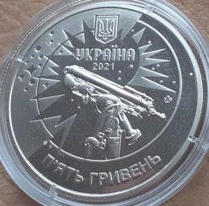 LvivAstroObserv2021z.jpg