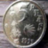 5 Песет, 1993 года, Испания, Монета, Монеты, 5Pesetas 1993, Espana,Spain, Jacobeo,Год Святого Иакова.