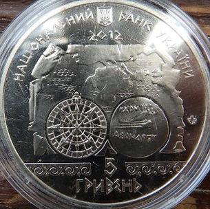 AntSudnplavstvo2012z.jpg
