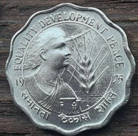 10 Пайс, 1975 года, Индия, Монета, Монеты, 10 Paise 1975, India, Emblem of India, Эмблема Индии на монете, Жінка, Колосок, Woman, Spikelet, Женщина, Колосок на монете.