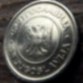 2 Динара, 2002 года, СР Югославия, Монета, Монеты, 2 Dinara 2002, SR Jugoslavija, СР Jугославиjа,Cathedral,Church,MonasteryGracanitsa, Церковь,Собор, Монастырь,Грачаница на монете,Coat of Arms,Герб на монете.