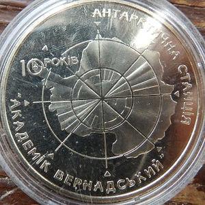 AntarktStancVernack2006.jpg