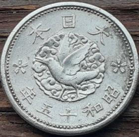 1 Сен, 1940 года, Япония, Монета, Монеты, 1 Sen 1940, Japan, Ornament, Орнаментна монете,Фауна, Пташка, Fauna, Bird,Фауна, Птичкана монете.