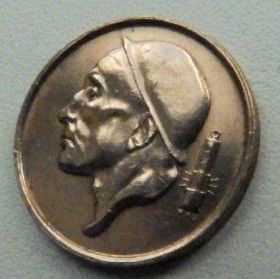 50 Сантимов, 1958 года, Королевство Бельгия, Монета, Монеты, 50 Centimes 1958, Belgium,Belgie,Корона, Crown, Гірник,Miner,Шахтерна монете,Ліхтар,Lantern, Фонарьна монете.