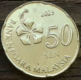 50 Сенов, 2013 года, Малайзия, Монета, Монеты, 50 Sen 2013, Malaysia, Квітка Гібіск, Flower Hibiscus, Цветок Гибискус на монете, Рослинний орнамент, Floral ornament, Растительный орнамент на монете.