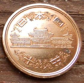 10 Йен, 1989 года, Япония, Монета, Монеты, 10 Yen 1989, Japan, Laurel wreath,Лавровый венокна монете,Byodo-in,Павильон Амидына монете.