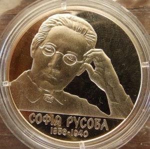 S.Rusova2016.jpg