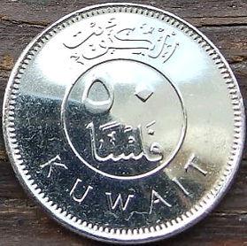 50 Филсов, 2010 года, Кувейт, Монета, Монеты, 50 Fils2010, Kuwait, Корабель, Вітрильник, Ship, Sailboat,Корабль, Парусник на монете.