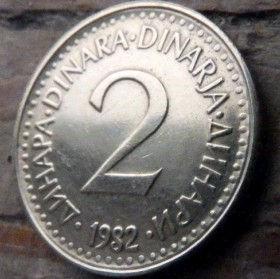 2 Динара, 1982 года, СФР Югославия, Монета, Монеты, 2 Dinara 1982, SFR Jugoslavija, СФР Jугославиjа,Coat of Arms,Герб на монете.