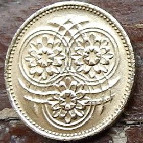 1 Цент,1967 года, Гайана, Монета, Монеты, 1 One Cent 1967, Guyana,Флора, Пташка,Flora, Bird,Флора, Птичкана монете,Ornament,Орнаментна монете.