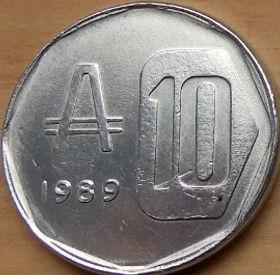 10 Аустраль, 1989 года, Аргентина, Монета, Монеты, 10 Australs 1989, Republica Argentina, Casa del Acuerdo, Каса дель Акуердо на монете.