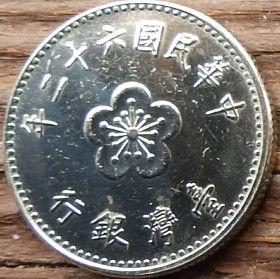1 Доллар, 1973 года, Тайвань, Монета, Монеты, 1 Dollar 1973, Taiwan,Флора, Квітка, Flora, Flower,Флора, Цветокна монете.