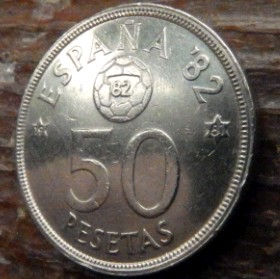 50 Песет, 1980 года, Испания, Монета, Монеты, 50 Pesetas 1980, Espana,Spain,Sport,Спорт,Football,Футбол,Ball,Мяч на монете,КорольХуан Карлос I на монете.