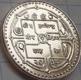 1 Рупия, 2001 года, Непал, Монета, Монеты, 1 Rupee2001, Nepal, Temple, Храмна монете, Релігійні символи, Religious symbols, Религиозные символы на монете.