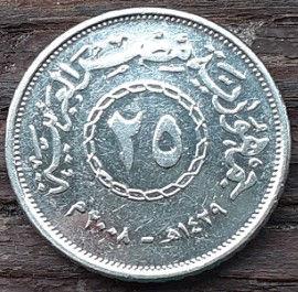 25 Пиастров, 2008 года, Египет, Монета, Монеты, 25 Piastres 2008,Egypt.