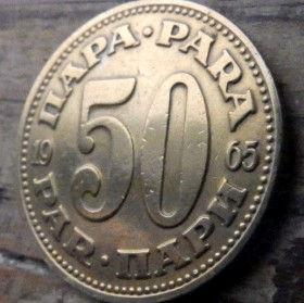 50 Пара, 1965 года, СФР Югославия, Монета, Монеты, 50 Para1965, SFR Jugoslavija, СФР Jугославиjа, Coat of Arms,Герб на монете.