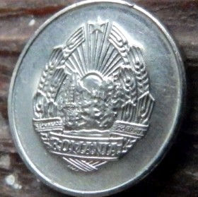 5 Бани,1966 года,Румыния,Монета, Монеты,5 Bani1966,Romania, Coat of Arms, Герб,Spikelets, Колоскина монете.