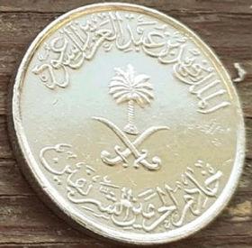 10 Халалов, 1987 года, Саудовская Аравия, Монета, Монеты, 10 Halala1987, Saudi Arabia,Saudi Arabia emblem,Эмблема Саудовской Аравиина монете.