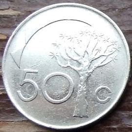 50 Центов, 1993 года, Намибия,Монета, Монеты, 50 Cents 1993, Republic of Namibia, Flora, Quiver tree,Флора, Колчанное дерево на монете, Coat of arms of Namibia,Герб Намибиина монете.