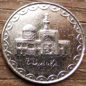 100 Риалов, 1997 года, Иран, Монета, Монеты, 100 Rials 1997, Iran, Рослинний орнамент,Floral ornament,Растительный орнаментна монете, Mausoleum of Imam Reza, Мавзолей Імама Рези на монете.