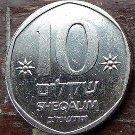 10 Шекелей, 1982 года, Израиль, Монета, Монеты, 10 Sheqalim 1982, Israel, Корабель, Човен,Ship, Boat, Корабль, Лодка, Emblem of Israel, Герб Израиля на монете.