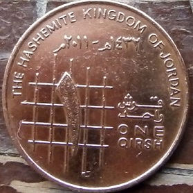 1 Кирш, 2011 года, Иордания, Монета, Монеты, 1 One Qirsh 2011, The Hashemite Kingdom of Jordan, Abdullah II bin Hussein, Абдалла ибн Хусейн на монете.