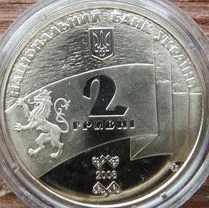 90RokivZUNR2008z.jpg