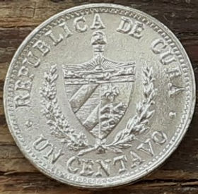 1 Сентаво, 1984 года, Куба, Монета, Монеты, 1 Un Centavo 1984, Republica De Cuba,Зірка,Star,Звездана монете, Coat of arms of Cuba, Герб Кубы на монете.