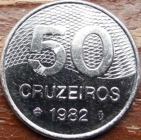 50 Крузейро,1982 года, Бразилия, Монета, Монеты, 50 Cruzeiros 1982, Brasil.