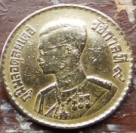 50 Сатангов, 1957 года, Королевство Таиланд, Монета, Монеты, 50 Satang 1957, Kingdom of Thailand, Royal coat of arms of Siam, Королевский герб Сиама на монете, King Rama IX, Король Рама IX на монете.