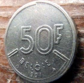 50 Франков, 1991 года, Королевство Бельгия, Монета, Монеты, 5 Francs1991, Belgium, Belgique, Belgie,КорольБодуенIна монете.