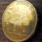 5 Динаров, 2008 года, Сербия, Монета, Монеты, 5 Dinara2008, Srbija, Србиjа,Serbia,Cathedral,Church, MonasteryCrushedol,Церковь,Собор, Монастырь,Крушедол на монете,Coat of Arms,Герб на монете.