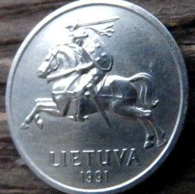 1 Цент, 1991 года, Литва, Монета, Монеты, 1 Centas1991, Lietuva,Ornament,Орнамент на монете,Coat of Arms,Герб,Воїн на коні,Warrior on horseback,Воин на конена монете.