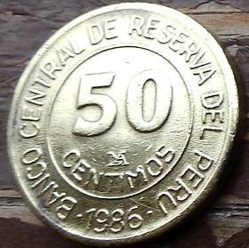 50 Сентимов,1986 года, Перу, Монета, Монеты, 50 Centimos 1986, Peru, Miguel María Grau Seminario,Мигель Мария ГрауСеминарио на монете.