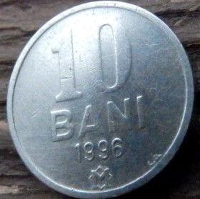 10 Бани,1996 года,Молдова,Монета, Монеты,10 Bani1996, Republica Moldova, Coat of Arms, Герб,Fauna, Фауна, Пташка, Bird,Птица, Eagle, Орел на монете.