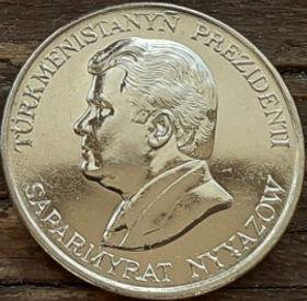 50 Тенге, Теннеси 1993года,Туркменистан, Монета, Монеты, 50 Tennesi1993,Republic of Turkmenistan,Ріг, Horn, Рогна монете,President of TurkmenistanSaparmuratNiyazov,Президент Туркменистана Сапармурат Ниязовна монете.