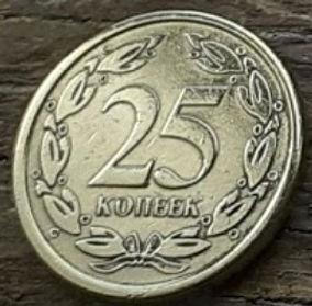 25 Копеек,2002 года,ПМР,Монета, Монеты,PMR,Рослинний орнамент,растительный орнамент,floral ornamentна монете, Coat of Arms, Гербна монете.