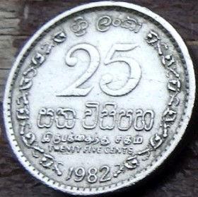 25 Центов, 1982 года,Шри-Ланка, Монета, Монеты, 25 Twenty Five Cents 1982,Sri Lanka,Ornament,Орнамент на монете,Emblem of Sri Lanka,Герб Шри-Ланки на монете.