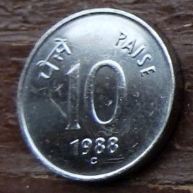10 Пайс, 1988 года,Индия, Монета, Монеты, 10 Paise 1988, India, Emblem of India,Эмблема Индии на монете.