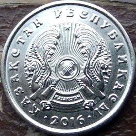 20 Тенге, 2016 года,Казахстан, Монета, Монеты, 20 Tenge 2016, Republicof Kazakhstan,Ornament, Орнаментна монете,Emblem of Kazakhstan,Герб Казахстана на монете.