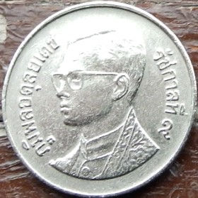 1 Бат, 1987 года, Королевство Таиланд, Монета, Монеты, 1 Bat 1987, Kingdom of Thailand, Wat Phra Kaew, Ват Пхра Кео (Храм Изумрудного Будды) на монете, King Rama IX, Король Рама IX на монете.