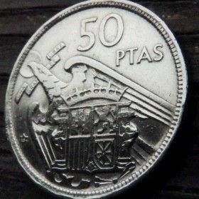 50 Песет, 1957 года, Испания, Монета, Монеты, 50Pesetas 1957, Espana,Spain,Герб,Фауна, Bird,Птица, Eagle,Орел,Корона, Crown, Lion,Лев на монете,Франсиско Франко на монете.