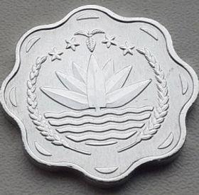 10 Пойш, 1994 года, Бангладеш, Монета, Монеты, 10 Poish 1994, Bangladesh, Сім'я, Family, Семья на монете, National Emblem of Bangladesh, Эмблема Бангладеша на монете.