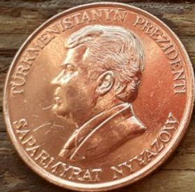 10 Тенге, Теннеси 1993года,Туркменистан, Монета, Монеты, 10 Tennesi1993,Republic of Turkmenistan,Ornament, Орнаментна монете,President of TurkmenistanSaparmuratNiyazov,Президент ТуркменистанаСапармуратНиязов на монете.