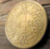 1 Песета, 1944 года, Испания, Монета, Монеты, 1Peseta 1944, Espana,Spain, Орнамент,Герб, Стріли, Arrow,Стрелы,Фауна, Bird,Птица, Eagle,Орел,Корона, Crown, Lion,Лев на монете.