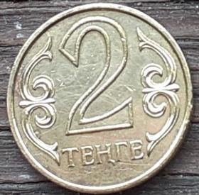 2 Тенге, 2005 года,Казахстан, Монета, Монеты, 2 Tenge 2005, Republicof Kazakhstan,Ornament, Орнаментна монете,Emblem of Kazakhstan,Герб Казахстана на монете.