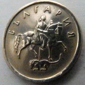2 Стотинки,2000 года,България,Монета, Монети,Болгария, 2 stotinki 2000, Болгарія,Звезды, Stars,Фауна, Лев, Lion,Вершник на коні,Всадник на коне,The rider on the horse.