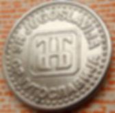 50 Пара, 1994 года, СР Югославия, Монета, Монеты, 50 Para1994, SR Jugoslavija, СР Jугославиjа, Coat of Arms,Герб на монете.