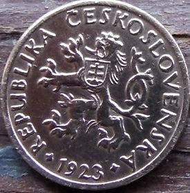 5 Геллеров, 1923 года,Чехословакия,Монета, Монеты,5 Hellers1923, Republika Ceskoslovenska,Міст через річку,Bridge over the river,Мост через реку на монете,Coat of Arms, Герб,Fauna, Фауна,Lion, Левна монете.